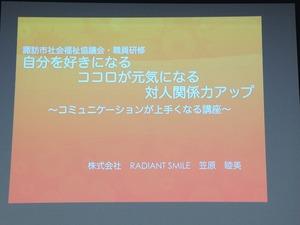 IMG_1113.JPGのサムネイル画像のサムネイル画像